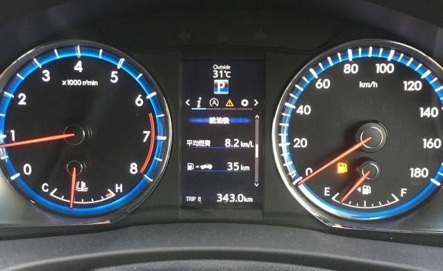 ハリアーの燃費を計測した画像