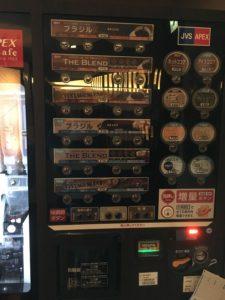 星の湯の自販機。挽き立てコーヒー。