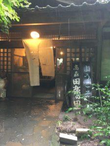 高森田楽の里の玄関の写真。非常に趣がある。